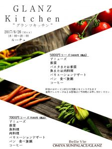Glanz Kitchen
