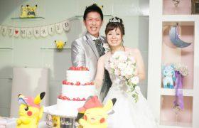 家族と仲間の心温まるwedding?