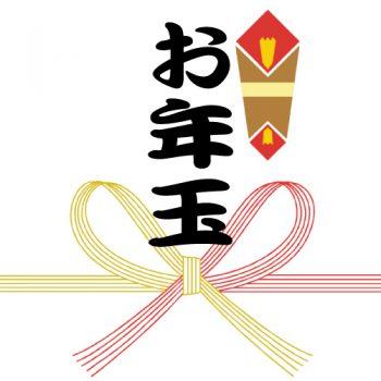 1/7(日)【お正月特別企画】ガチャガチャでお年玉が当たる!限定フェア