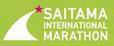 【第4回】さいたま国際マラソン開催に伴う交通規制のお知らせ