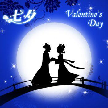 【ハネムーン20万円分プレゼント】年に一度の織姫&彦星フェア