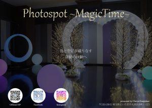 image_72192707